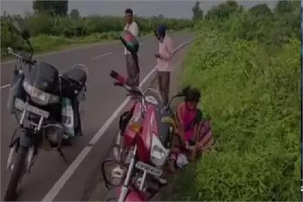 roadside delivery to pregnant