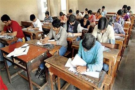 datesheet for the half yearly examinations up to 8th has been changed