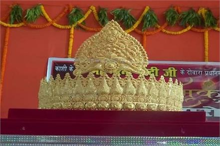 gold crown dedicated in the temple