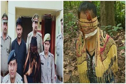 disclosure in gorakhpur case