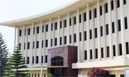 pakistan s university bans male female students from sitting together