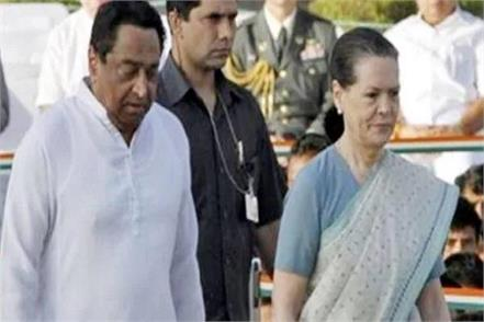 churning congress jhabua election kamal nath reached delhi