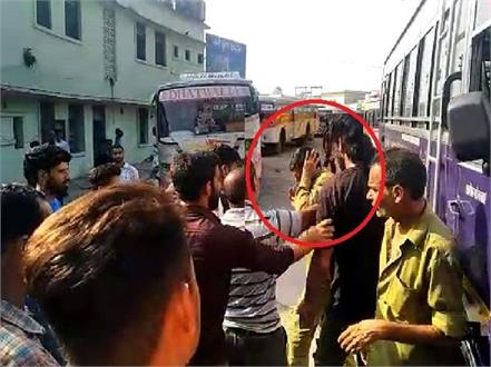 bus drivers beaten at bus stand here in broad daylight