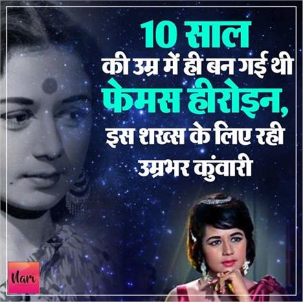 legendary actress nanda s life story