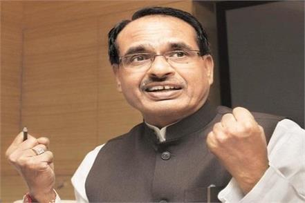 cabinet minister govind i demand shivraj get bharat ratna