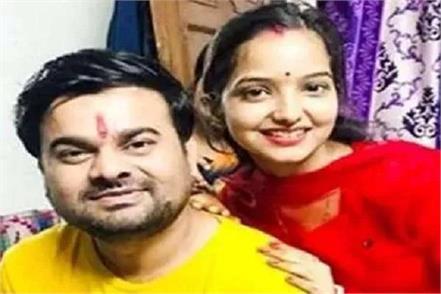 life like a fugitive after marriage sakshi mishra
