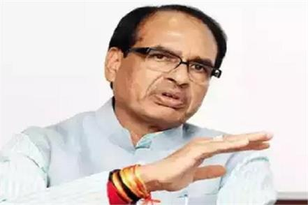 shivraj bowed down after displeasure organization will perform 20