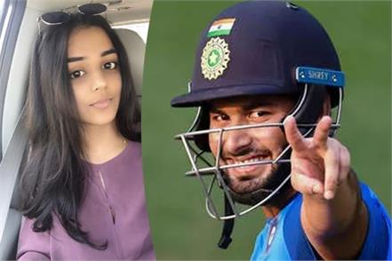 rishabh pant giving autograph girl says love you got fun response