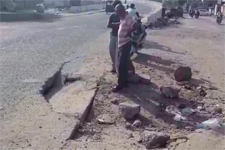 road problem in bhiwani haryana