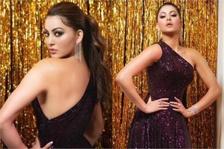 urvashi rautela looks gorgeous in latest phtoshoot pics