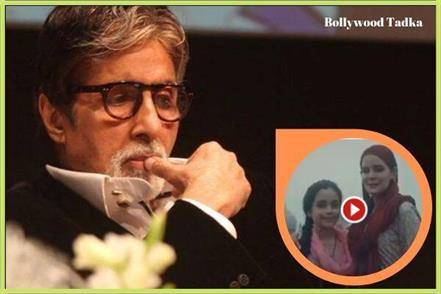 amitabh bachchan share a emotional video on his sm account