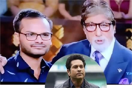 the most difficult answer on cricket in kbc