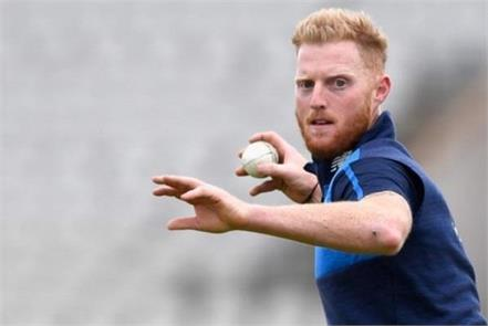 ben stokes in shock british newspaper throws off wounds of personal life