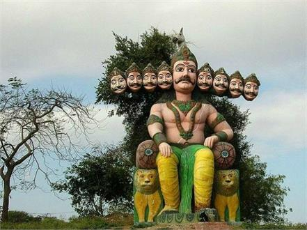ravan is still worshiped here today