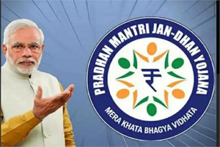 55 of pradhan mantri jan dhan yojana account holders