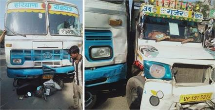 haryana roadways bus crushed scooty branch manager died