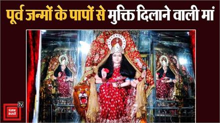 after pakistan maa hinglaj s only temple in the country
