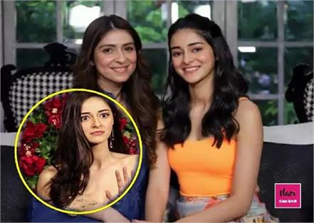 ananya panday mother bhavna panday had once confiscated her mobile