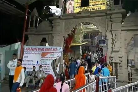 in order to complete the vow the devotee strangled the sharda dham