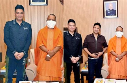 t series owner bhushan kumar meet cm yogi adityanath to discuss over upfilm city