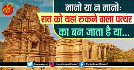 kiradu temple barmer rajasthan tourism india