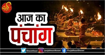 today panchang in hindi