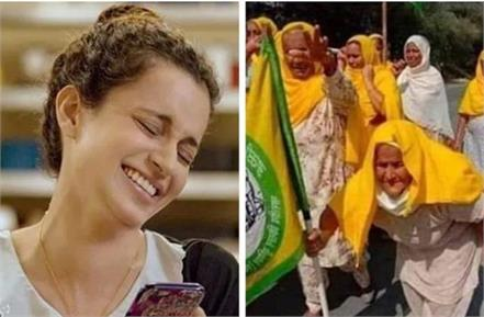 legal notice sent to kangana ranaut over fake tweet on shaheen bagh dadi