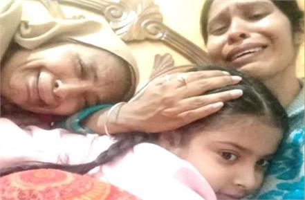 pregnant commits suicide with daughter and mother
