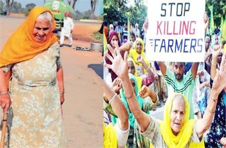 80 year old farmer mahindra kaur said message has come from delhi