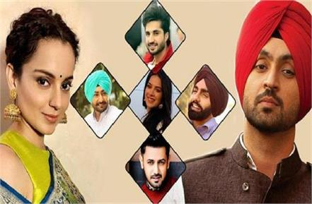 kangana and diljit dosanjh twitter war