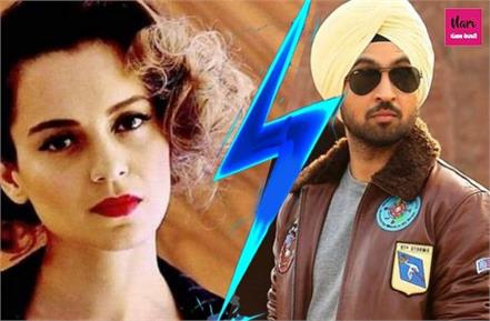 kangana ranaut attacks on diljit dosanjh