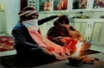 national news punjabkesari hindu girl muslim marriage love jihad high court