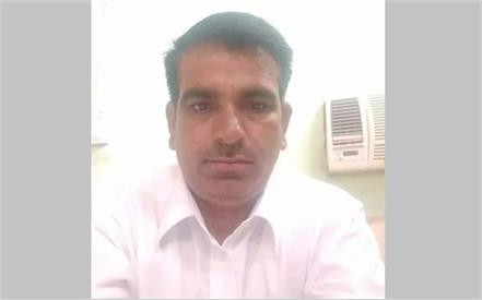 nilgay attacked farmer death