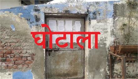 21 lakh fraud case filed against rice miller