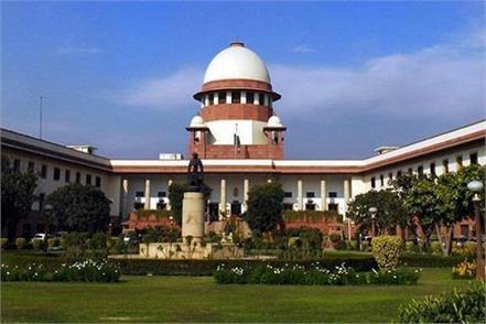 supreme court mahatma gandhi sa bobde justice br gawai