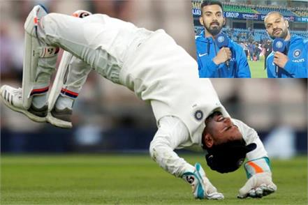 dhawan take a dig on pant backflip while seeing kl rahul wicket keeping