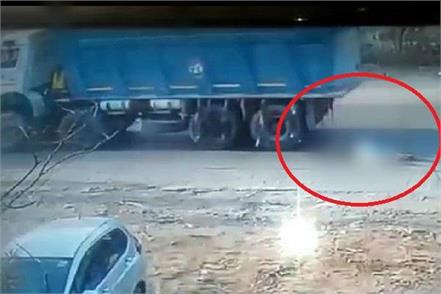 live pictures of cctv s death dumfer crushed stf jawan