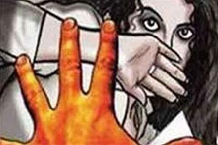minor hostage raped 2 days accused branch manager arrested
