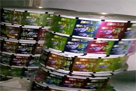 large batch of candy duplicates caught in mp