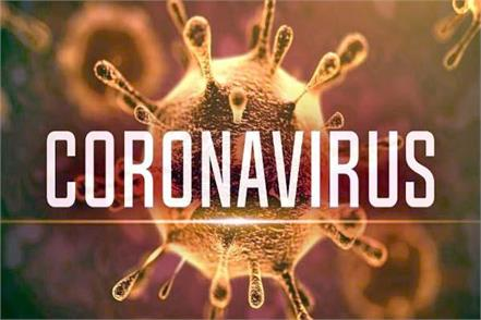 center issued advisory regarding corona virus