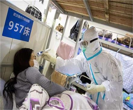 who china expert team begins coronavirus field inspections