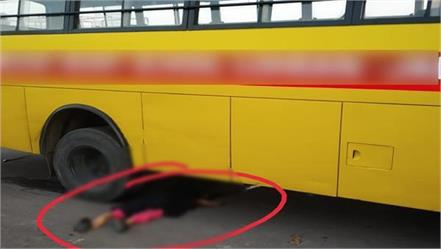child running behind trolley came under school bus died