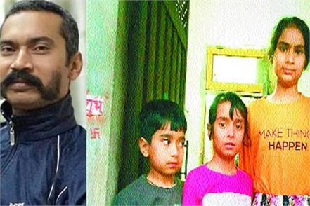 children says what was the fault of the father who killed him