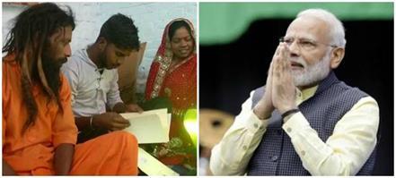modi s congratulatory letter makes the family of rickshaw driver happy