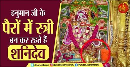 bhavnagar sarangpur hanuman mandir