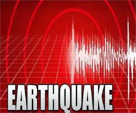 earthquake in kullu