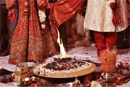 bride suspects bridegroom between 7 rounds refuses to marry