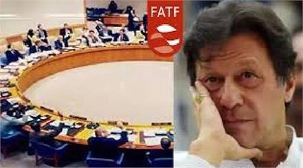 fatf all set to decide on pakistan s grey list status report