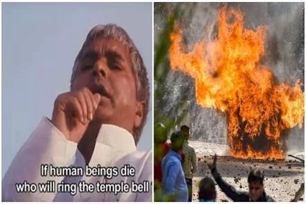 lalu prasad yadav 30 year old video got viral
