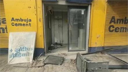 atm robbery in kaithal